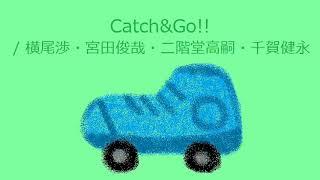 Catch&Go!! / 横尾渉・宮田俊哉・二階堂高嗣・千賀健永(Kis-My-Ft2) 着...