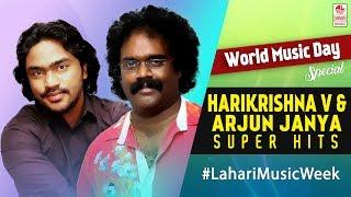 Harikrishna V & Arjun janya Super Hit Songs | Kannada Super hit Songs | World Music Day 2017