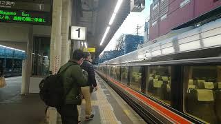 383系6連ラスナンA9+A203編成特急しなの21号長野行金山1番線到着&発車