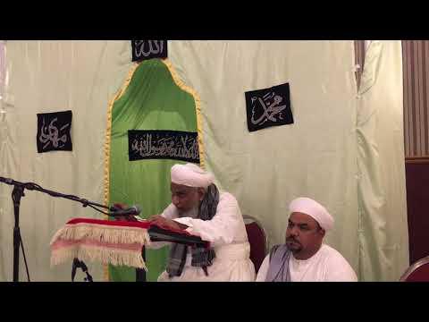 Mahdavia Sermon Farz Dugana Lailatul Qadr Chicago USA