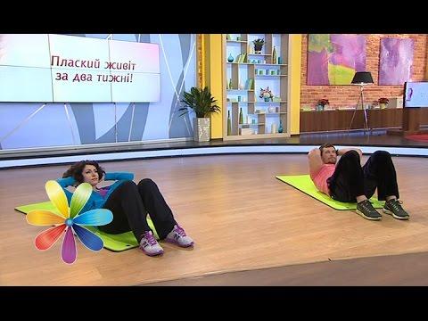 Эффективные упражнения для пресса живота в домашних