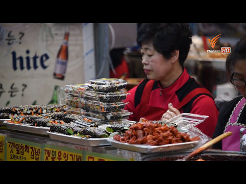 Spirit of Asia : South korea's cultural products
