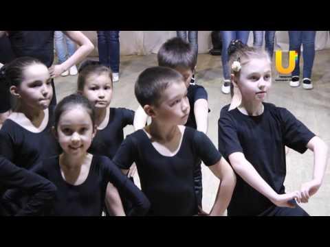 Юные танцоры «Тангаура» готовы к отчетному концерту