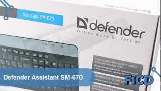 Проводная слим-клавиатура Defender Assistant SM-670