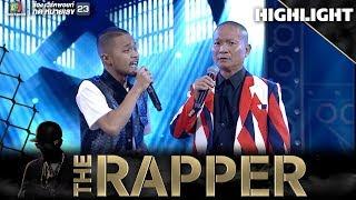 มิกซ์-หม่ำบุก-therapper-the-rapper