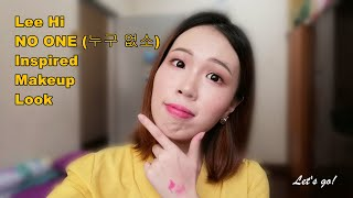 🌸 Lee Hi No One (누구 없소) Inspired Makeup Look 🌸 | HYEON