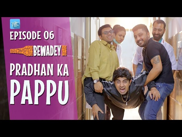 PDT Bewadey (Drunkmates) | S01E06 | Pradhan ka Pappu | Indian Web Series | Sex Clinic | HEYPDT  2017