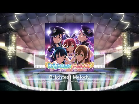 Love Live! School Idol Festival【スクフェス】Brightest Melody EXPERT Full Combo