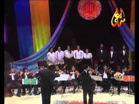 Mohammed El Hayani - Cheft Ayoun