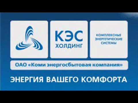 Оао ярославская энергосбытовая компания официальный сайт поведенческий фактор разработки управленческих решений