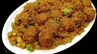 দারুন মজার ফুলকপির কোফতা রান্না ! fulkopir kofta ranna