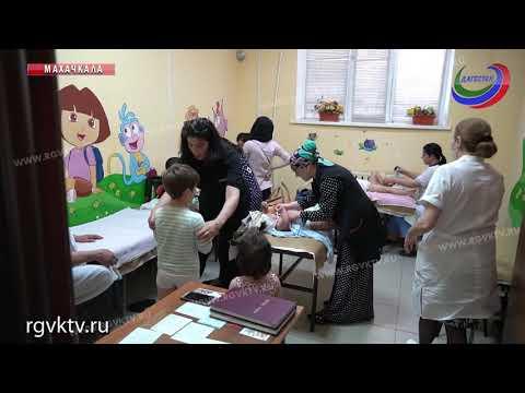 В Махачкале детскую поликлинику №2 оставляют на прежнем месте