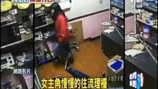 [東森新聞HD]情侶吵架影片暴紅  「神旁白」宛如八點檔