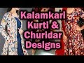 Modern Kalamkari Kurti | Modern Kalamkari Churidar | Latest Kalamkari Kurti Desings