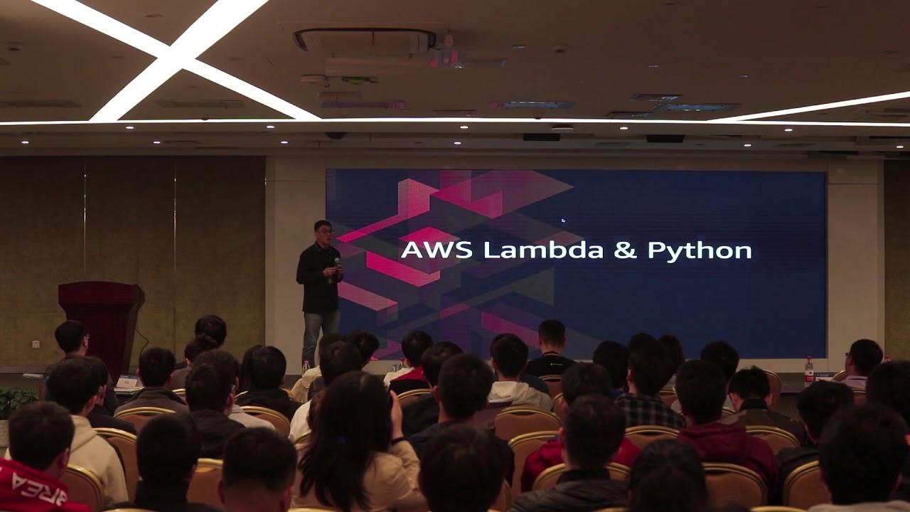 Image from 4 在30分钟内迁移 Python Web 应用到无服务器