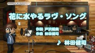 林田健司さんの曲はどれもメロディが綺麗ですね~♡ 任天堂 Wii Uソフト ...