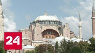 Раскол: Константинополь исключил себя из семьи православных Церквей - Россия 24