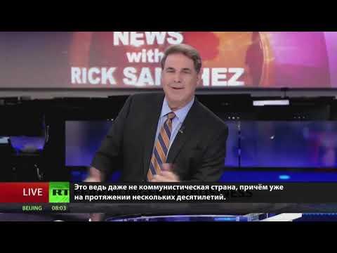 Ведущий RT America объяснил, кому в США выгодна демонизация России
