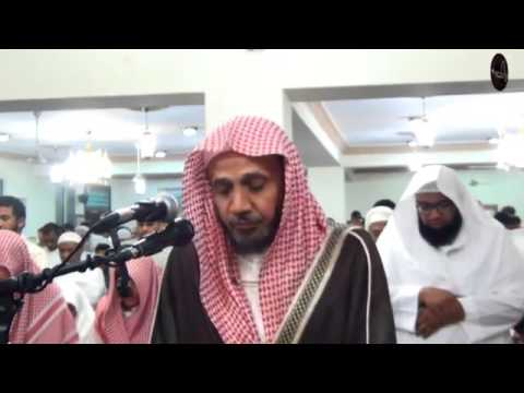 A Beautifull Recitation Of Syeikh Abdullah Bin Ali Basfar