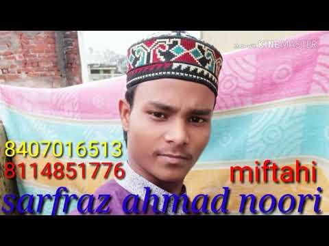 Sarfraz Ahmad naat sharif thumbnail