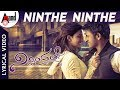Ninnindale   Ninthe Ninthe   Lyrical Video Song 2018   Puneeth Rajkumar   Erica Fernandes