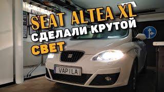 Установка би-линз Seat Altea   Seat Leon   Тюнинг фары H7
