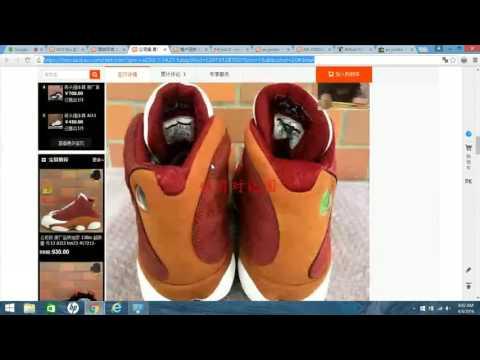 2a207fd0783 Unauthorized Fake Replica Air Jordan 13 XIII Bin Premio Bin23 Beware -  YouTube