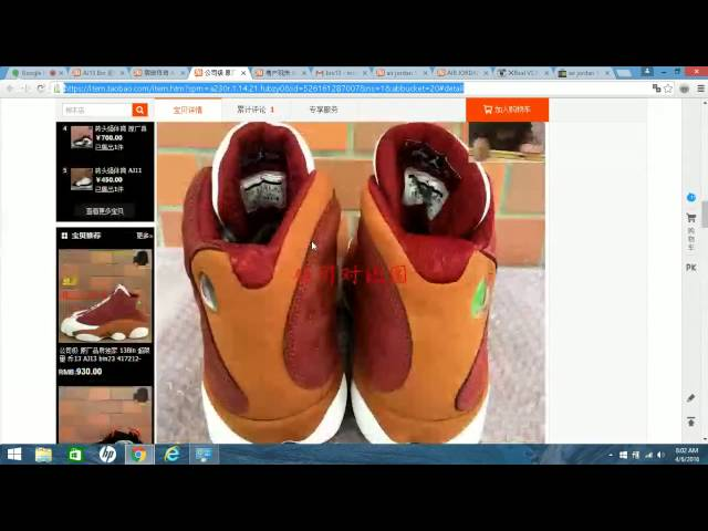 dbdc66d9b0f670 Unauthorized Fake Replica Air jordan 13 XIII Bin23 Premio – Housakicks