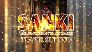 Sanki Official Motion Teaser Out Now | Afroz Khan | Aman, | Short Film | Afroz Khan Films | #Sanki