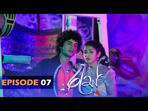 Ras - Epiosde 7 | 14th January 2020 | Sirasa TV - Res