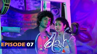 Ras - Epiosde 7 | 14th January 2020 | Sirasa TV Thumbnail