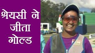 Commonwealth Games 2018: Shreyasi Singh wins gold medal in Women's Double Trap | वनइंडिया हिंदी