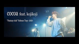 """空音 """"Fantasy club"""" Release Tour -2020- 2020.02.29@Live House ANIMA <<TOUR FINAL>> Director: シンイチロー (https://twitter.com/K_O_B_A__94) ..."""