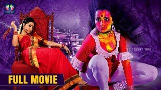 Trisha Telugu Comedy Horror Full HD Movie   Satyam Rajesh   Ganesh Venkatraman   TFC Comedy Time
