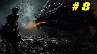 Прохождение игры The Elder Scrolls V Skyrim ► # 8
