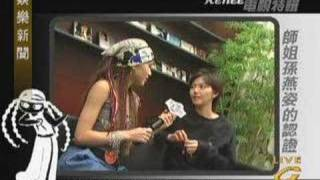 Pt 3 Renee Chen 陳嘉唯 and Sun Yan-zi (stephanie sun)
