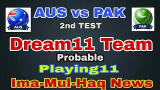 AUS vs PAK 2nd TEST Match Dream11 Team Prediction | aus vs pak dream11 Team & Playing11