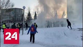 Шоу с переодеванием и другие провокации: протесты в России - Россия 24