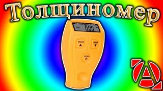 Обзор толщиномера GM200A