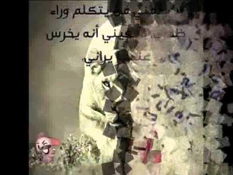 Cheb Slimane Rak Ghalet