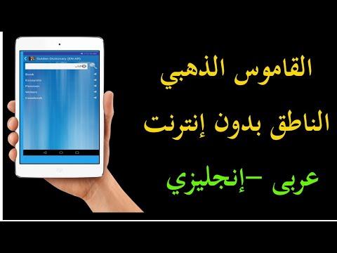 تحميل كتاب الموسوعة العربية للغذاء والتغذية