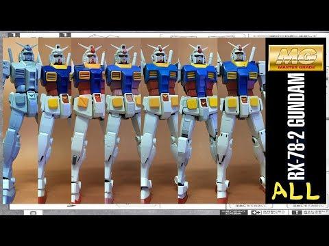 MG RX 78 Gundam from 1.0 to Origin Part Intro