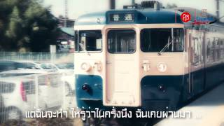 [OST] Live In Japan ทางเดินแห่งความฝัน [Original song by Eak SummerSnow]