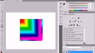 Инструменты «Градиент» и «Заливка» в Adobe Photoshop CS5 (30/51)