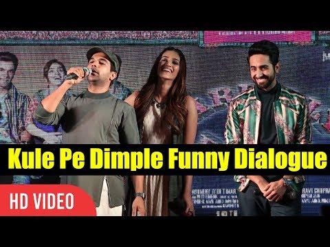 Kule Pe Dimple Funny Dialogue By Rajkumar Rao | Bareilly Ki Barfi