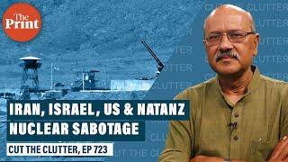 Iran's top uranium centrifuge facility explodes \u0026 presents us a real world spy-thriller plot