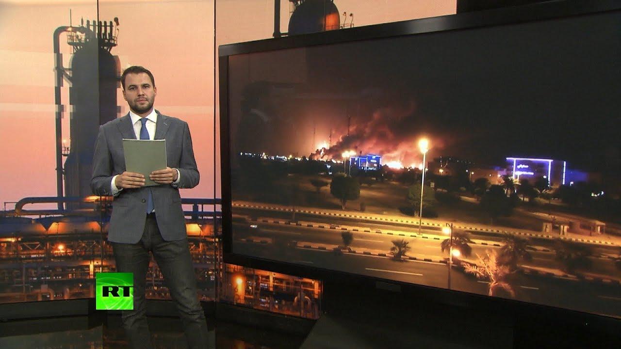 Почему США обвиняют Иран в нападении на НПЗ Саудовской Аравии