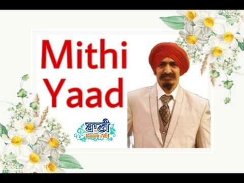 Live-Now-Mithi-Yaad-Manjatinder-Jit-Singh-Tilak-Nagar-10-Oct-2021