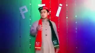 Imran Khani Pakar da PTI Song