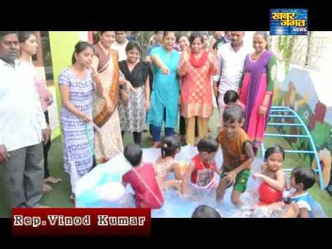 बच्चों ने पूल पार्टी में जमकर मस्ती की तथा अभिभावकों ने भी उनका पूरा साथ दिया